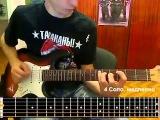 Как играть песню Спокойная ночь на гитаре,аккорды,бой!!!!